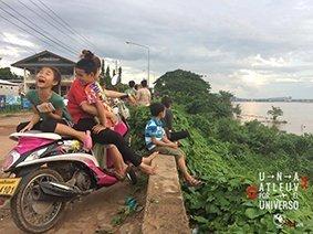 Laos - El origen - Una Vuelta por el Universo